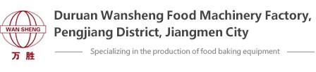 Duruan Wansheng Food Machinery Factory