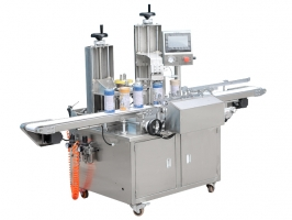 linear sealing machine